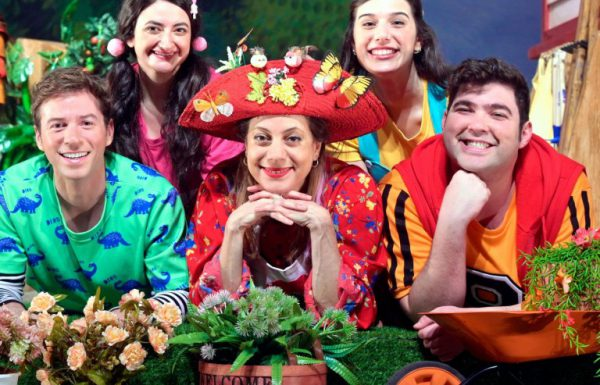 פסטיבל ירון ה 21 חגיגה של תיאטרון לילדים ולכל המשפחה בתיאטרון אורנה פורת